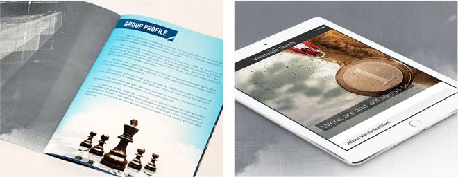 Vandana Brochure